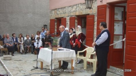 Ομιλία Δημάρχου Αίγινας κ. Κουκούλη