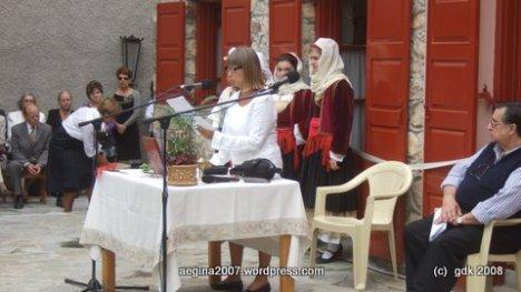 ομιλία κας Μαίρης Γαλάνη